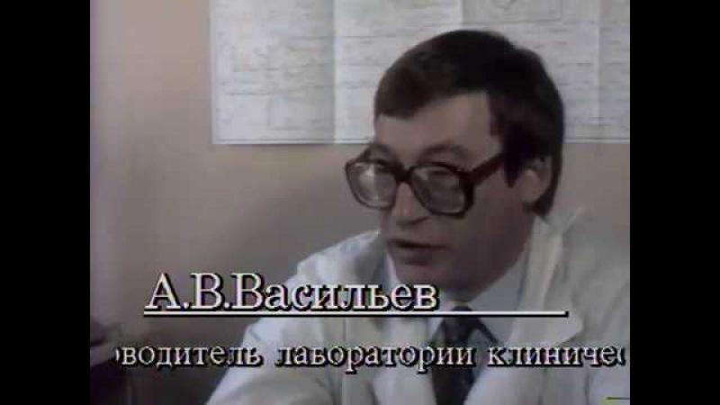 Иммунопрофилактика. Геммос и Гербалайф | Помоги себе сам (1994)