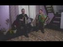 Выймовы Александр и Владимир Лилии