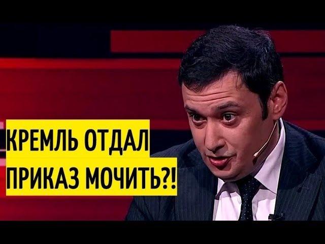 Даже Соловьев пытался его ОСТАНОВИТЬ! Хинштейн про Грудинина