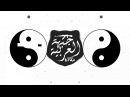 Mihai Sictir - Karma ( Instrumental Trap Beat #JA )