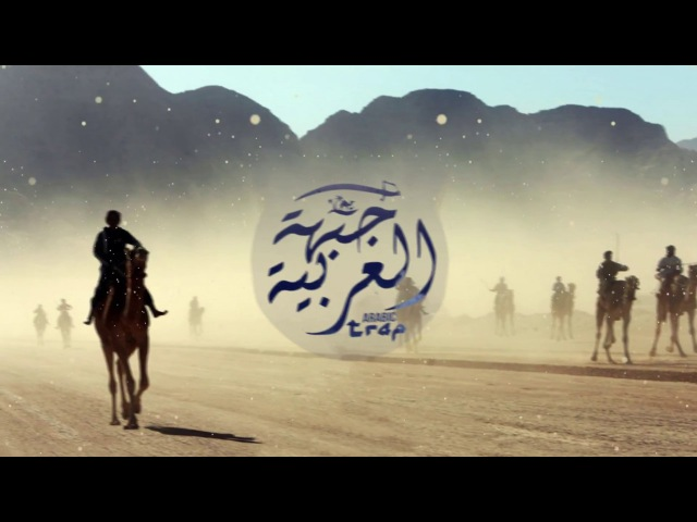V.F.M.style - Anlatamam ( Best Desert Music 2018 / Turkish Trap )