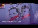 В Барселоне прошел митинг в поддержку заключенных экс министров