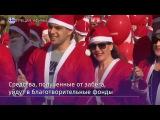 В Афинах прошел забег Санта-Клаусов