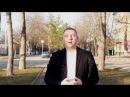 B S 8 Конгресс DREAMTOWARDS в Сочи 16 18 марта 2018 г