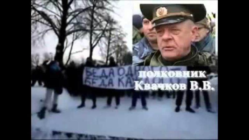Квачков Инструктаж к планируемой ОПЕРАЦИИ.