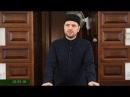 Ложь ведет к ослушанию Аллаха