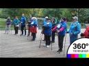 Ирина Слуцкая провела мастер‐класс по скандинавской ходьбе