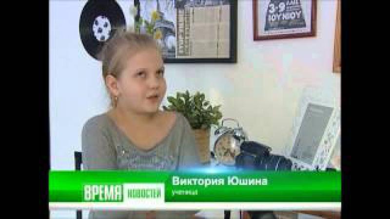 Выпуск от 13.02.15 Бесплатная фотошкола - Стерлитамакское телевидение