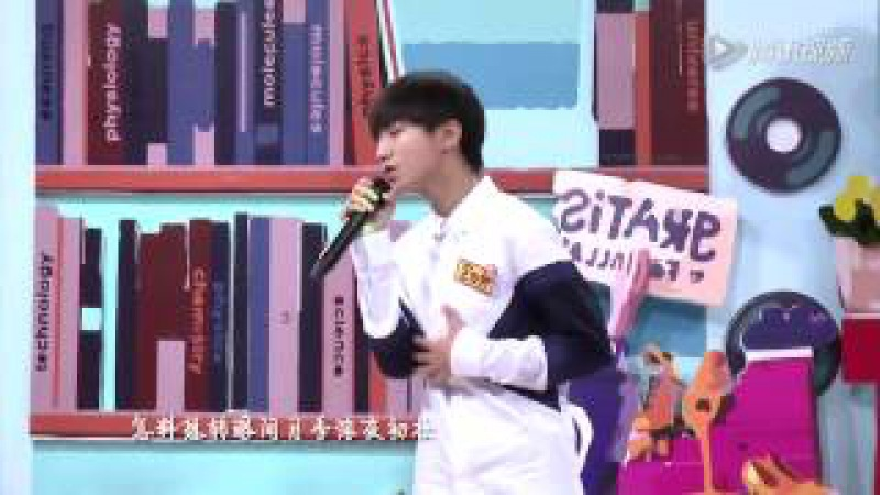 TFBOYS王俊凱 Karry Wang 王俊凯Live show《满城花开》
