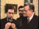 Место встречи изменить нельзя. 1 серия (1979)