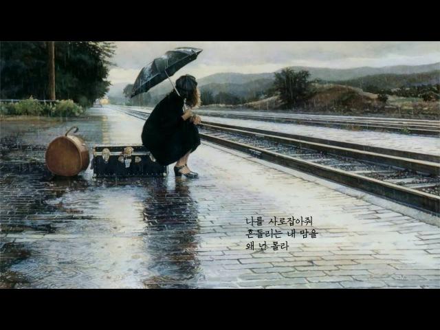 임민지 - Im So Sorry (Feat.PK헤만) _ 피에스타 린지(Fiestar Linzy, Lim Min Ji)