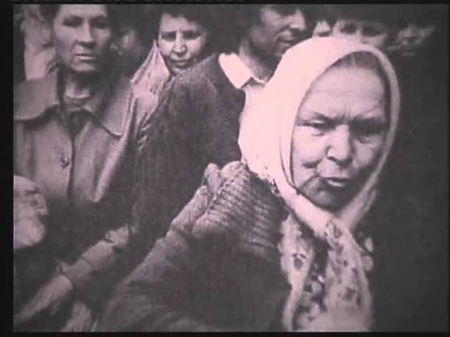 Революция на Урале (Свердловская киностудия) (1999)