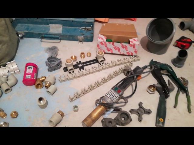 Подготовка к монтажу сантехнических труб в ЖК Государев Дом