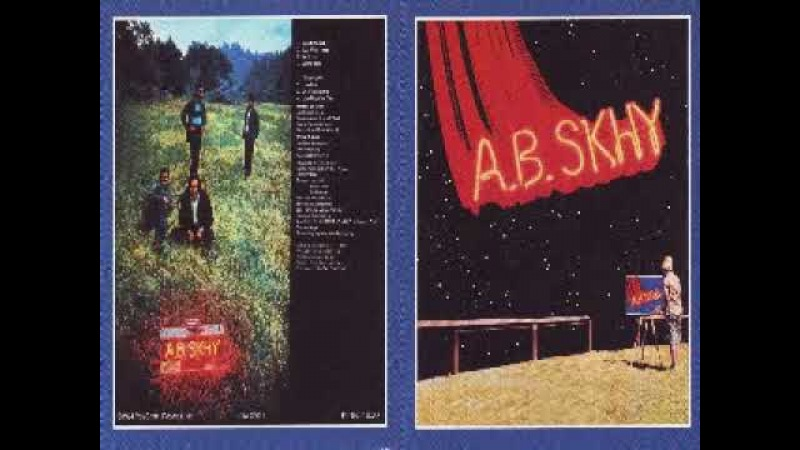 A B Skhy 1969 Love May Cure That Dimitris Lesini Blues
