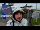 Garkushko.LIFE | Евротрип | введение аэропорт автостоп
