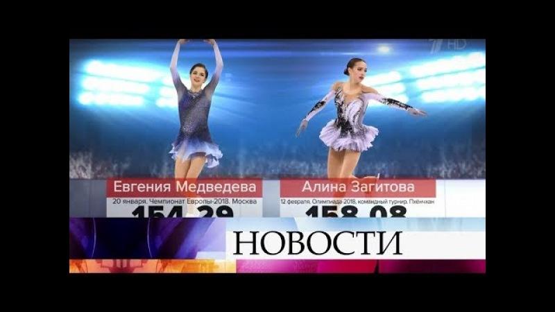 Первый канал разобрал сложность программ Е.Медведевой и А.Загитовой накануне решающего проката.
