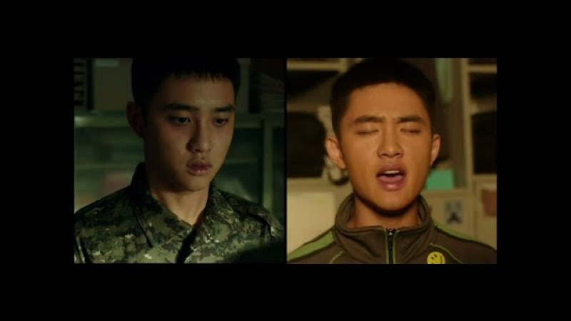  D.O - EXO  До Кён Су в дораме С Богами два мира  клип 