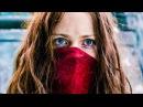 Mortal Engines 2018, trailer
