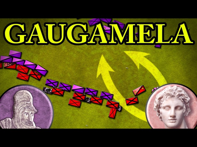 Alexander the Great Battle of Gaugamela 331 BC