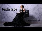 backstage с Инессой