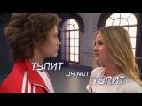 Танцы: Ильдар Гайнутдинов и Света Макаренко - Внутренние тараканы (сезон 4, серия 18)