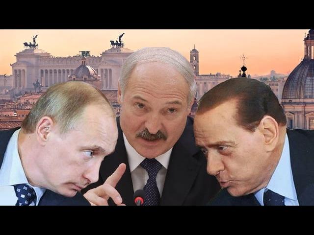 Чацвертым будзеш Лукашэнка, Пуцін, Бэрлюсконі і Сі Цзінь Пін. «ПраСвет» з Алінаю Коўшык