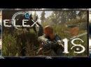 ELEX Прохождение - Долина Проклятых И Новые Опасности 18