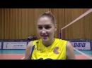 Анастасия Кудряшова: «Нам всем очень понравилась игра»
