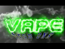 Годная жижа от Steam Delight Vape from DNR Донецк