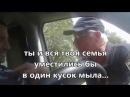 Израиль 8 мая Беседа охранника с водителем