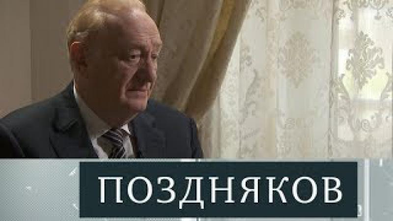 Эксклюзивное интервью главного психиатра РФ Зураба Кекелидзе. Полная версия