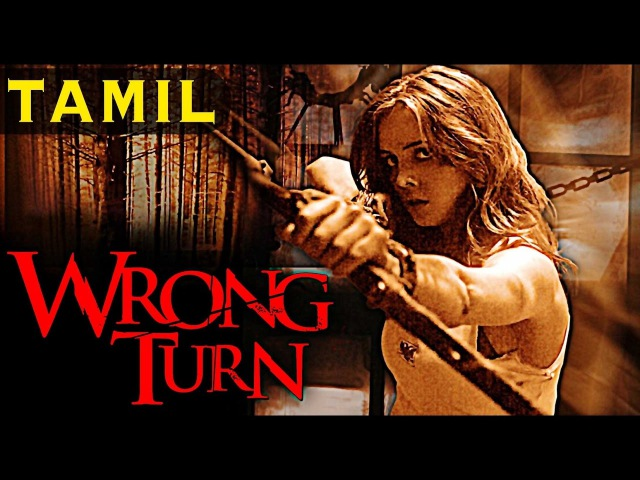 Wrong Turn 2: Dead End (2007) Online Subtitrat - Filme