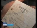 В Гусеве нашли письмо военнопленному из Франции