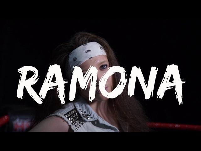 Титантрон Рамона 2017