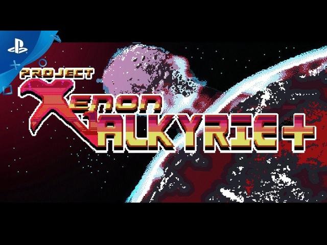 Xenon Valkyrie - Launch Trailer   PS Vita