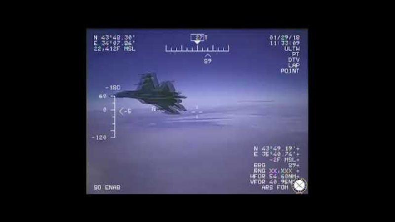 U.S. EP-3E Aries II Intercepted Over Black Sea by Russian Fighter