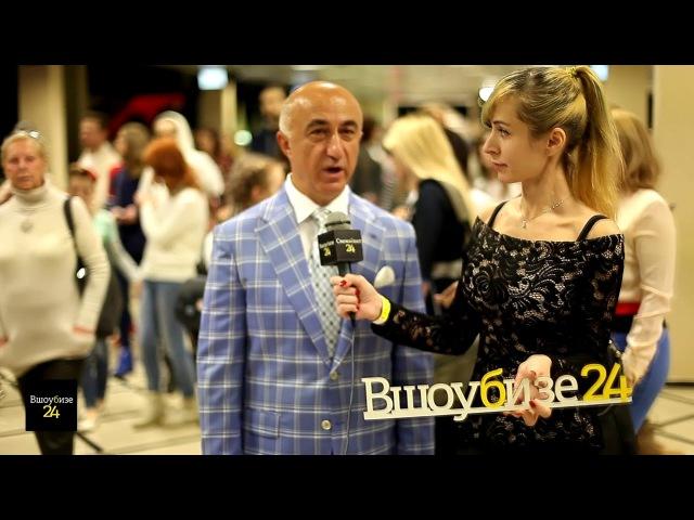 Вшоубизе24 - Интервью владельца ювелирного дома Эстет Гагика Геворкяна, корреспондент Елена Варваричева.