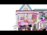Конструктор LEGO Friends 413134 Дом Стефани