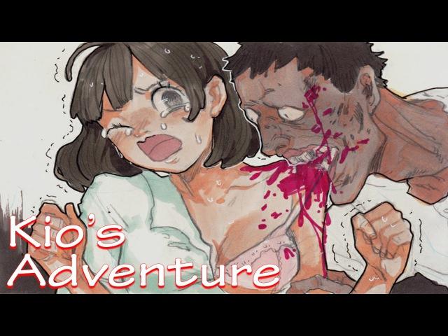 Пробуем жестокий Kio's Adventure - КИШКИ.МЯСО.СМЕРТЬ
