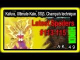 Dragon Ball Super Spoilers Latest  Kefura  Champas Technique  SSJ3  Kale controls her true form