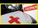 В татарстане четыре человека, в том числе двое детей, пострадали в дтп