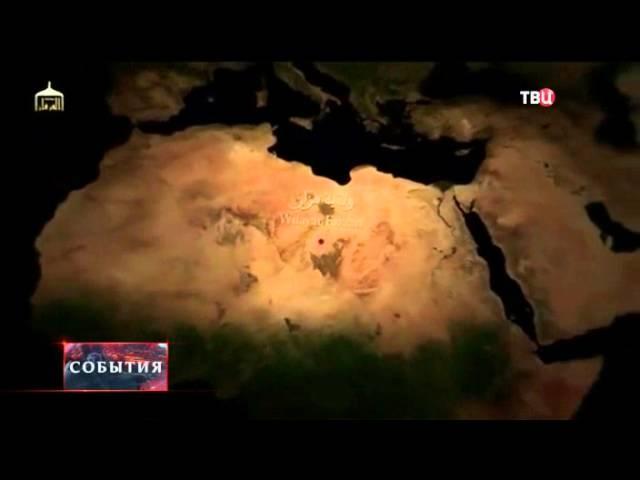 ИГИЛ: казнь эфиопских христиан — это месть за оскорбления Аллаха