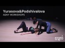 Настя Юрасова и Ира Подшивалова: дуэт на AGNY WORKSHOPS June 2017/Yurasova Podshivalova/Павелецкая