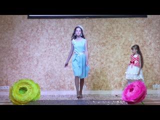 Белоконь Анастасия (Региональный чемпионат моды и таланта Модный день)