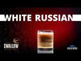 How to Make a White Russian Cocktail. Easy White Russian Mix Recipe. All Drink Ingredients