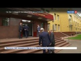 Новости на «Россия 24» • Сезон • Владимир Путин проведет совещание на предприятии