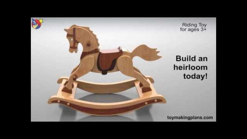 Wood Toy Plans - Antique 1890 Rocking Horse