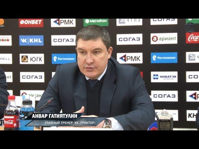 Пресс-конференция после матча «Трактор» vs «Сибирь»