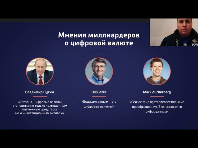 Mining Club prezentaciya от World of Retail Мир Торговли Ковригин А