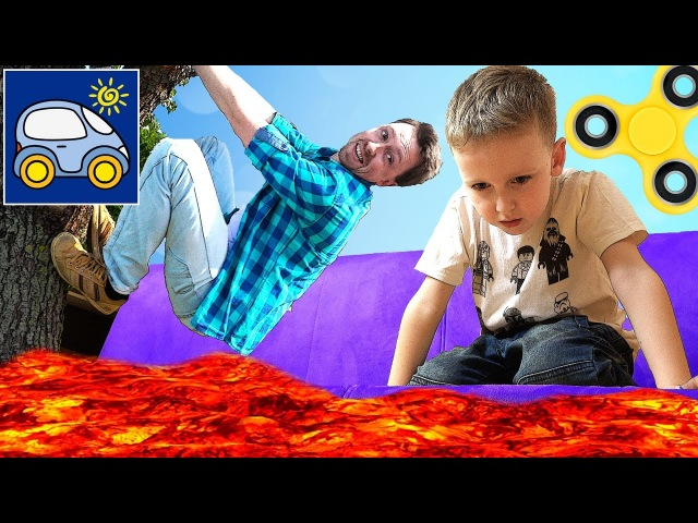 THE FLOOR IS LAVA CHALLENGE! ЛАВА ЧЕЛЛЕНДЖ! Family Fun Kids Pretend Playtime